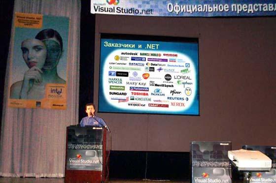 На фотографии выступление  Кирилла Жучкова